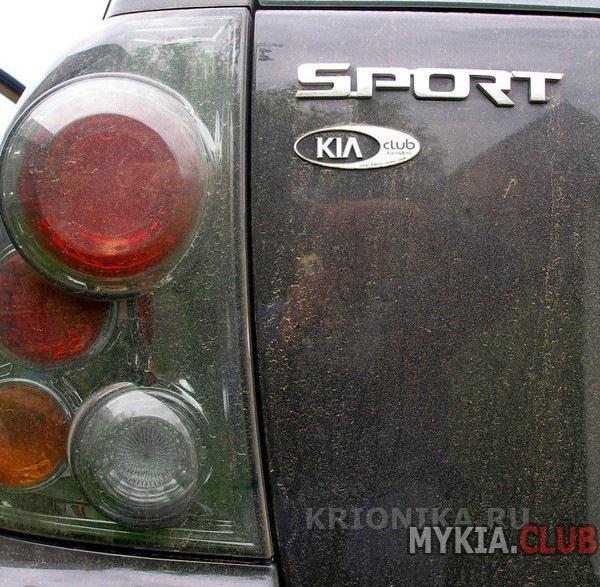 задние фонари kia sportage (2).jpg
