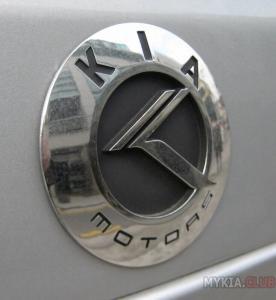 Kia Logo Korea (2).jpg