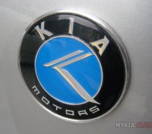 Kia Logo Korea (1).jpg